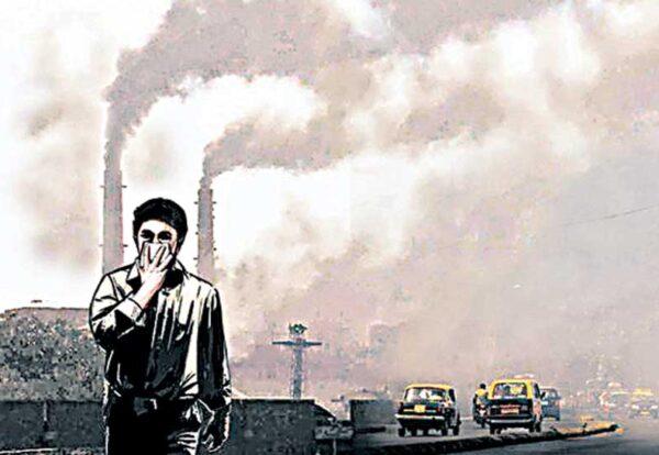 28448-air-pollution